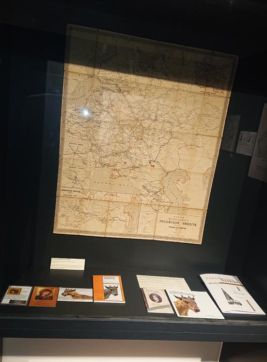 Claus Maywald Der kaukasische Hangmümmler HIGA Ausstellung Bingen Museum am Strom